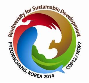 Conférence internationale sur la biodiversité (COP 12)